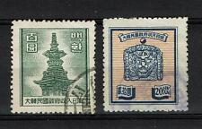 Korea Korean Asia Revenue Stamp Fiscal Fiscaux 1