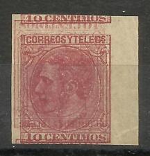 C207-SELLO PRUEBA ENSAYO MACULATURAS ALFONSO XII 1879 Nº 202 SIN DENTAR Y DOBLE