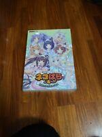 Nekopara vol.4 Deluxe Edition NEKO WORKS SAYORI PC GAME ART BOOK CD 2020