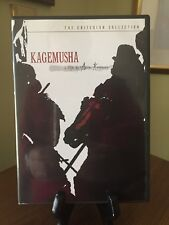 KAGEMUSHA- Criterion Collection 2 DVDs, #267, Region 1, Pristine, OOP, Very Rare