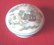 WEDGEWOOD Bone China Trinket Box/dish, Chinese legend, Made in England, with lid