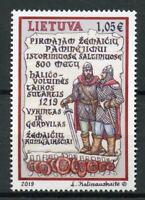 Lithuania 2019 MNH First Mention of Samogitians 1v Set Historical Events Stamps