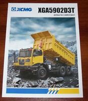 XCMG XGA5902D3T Mining Dump Truck Brochure Kipper LKW Prospekt China