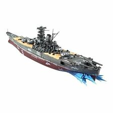 Aoshima SkyNet Phantasy Star Online 2 Illusion Battleship Yamato 1/700 Model Kit
