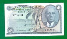 Malawi 50 Tambala 1975 P9c UNC