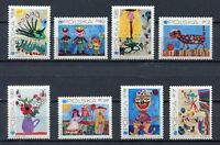 35816) Poland 1971 MNH Children'S Drawings And Unicef 8v