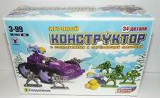 Toy soldiers. Tehnolog. Armored car with cannons and 8 soldiers. 40 mm. Set #1