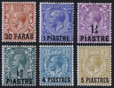Mint Hinged British Colony & Territory Stamps
