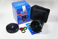 Lens MC Zenitar f/3.5/8mm Circular Fish Eye M42. NEW!