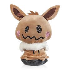 Pokemon Sun Moon Eevee Cosplay Mimikyu Soft Furry Plush Doll US ship