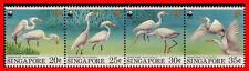 SINGAPORE 1993 WWF- EGRET BIRDS SC#673a MNH (folded)  (E-B3)