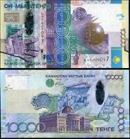KAZAKHSTAN 10000 10,000 TENGE 2006 HYBRID P 33 UNC