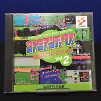 PlayStation KONAMI Antiques MSX Collection Vol.2 Japan PS1