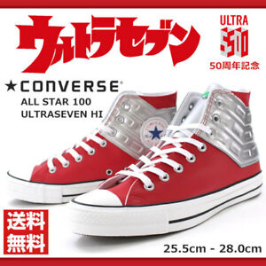 JAPAN CONVERSE All Star ULTRAMAN Seven R HI SILVER/RED 2017 Limited 50th Aniv