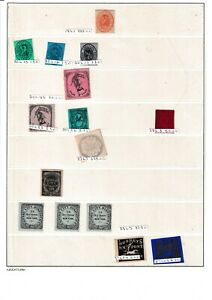 US Private Post collection, 2 pages