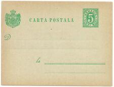 Romania 1893 5 Bani unused stationery postcard