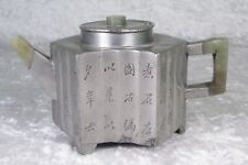 New listing Vintage Chinese Pewter Yixing Jade Teapot Hand Engraved Hani Script Leaves