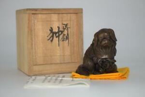 Japanese copper Spaniel Dog ornament okimono statue Pekinese w/box BOS291