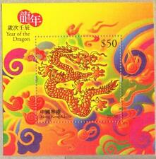 Hong Kong 2012-1 China Lunar New Year of Dragon Silk Stamp Sheetlet