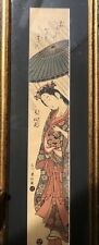 Praying For The Rain Komachi Woodblock Print Late 1750's By Ishikawa Toyonobu