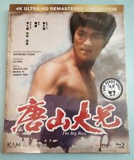 The Big Boss 4K Remastered Region A Blu-ray English Sub Bruce Lee 唐山大兄 Not UHD
