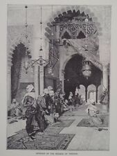Interior Of The Muslim Mosque Of Tehran Iran Engraving 1896