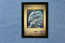 Yugioh DM1 Duel Monsters Video Game Promo【Blue-Eyes White Dragon】Uncut Mint