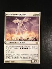 MTG MAGIC FIFTH DAWN BRINGER OF THE WHITE DAWN (JAPANESE) NM