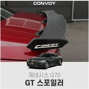 Rear Trunk GT Wing Spoiler (Black Carbon Type) For 2018~2020 Genesis G70