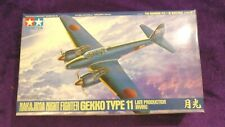 Tamiya 1:48 Nakajima J1N1-S Gekko Type 11 Irving Night Fighter Model Kit #61078