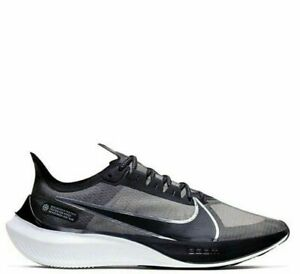 Nike Zoom Gravity  Air Running Shoes Trainers