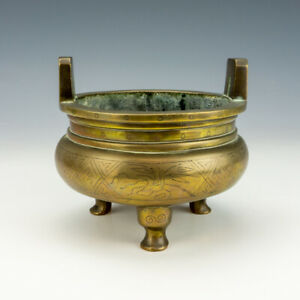 Antique Chinese Oriental Bronze Censer - With Incised Decoration