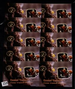 # 10X GRENADA - MNH - COMET - SPACE