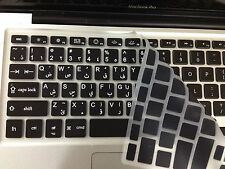 "Black - Arabic PC Layout Keyboard Silicon Cover for Macbook Pro 13"" 15"", Air 13"""
