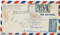 1956 COVER TO GRAND HOTEL YEREVAN INTOURSIT, ARMENIA, USSR RUSSIA UNDELIVERABLE