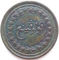 MALAYSIA PENANG 1/2 CENT 1810 in SEHR SCHÖN / VORZÜGLICH SELTEN !!!