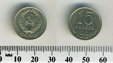 Russia - Soviet Union - USSR 1991 M - 15 Kopeks Coin - Hammer and Sickle
