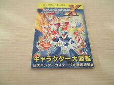 ROCKMAN X SUPER FAMICOM CAPCOM GUIDE BOOK!