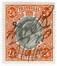 (I.B) Transvaal Revenue : Duty Stamp 2/6d