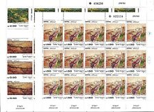 ISRAEL 1981 Stamps Sheets ART - PAINTINGS OF JERUSALEM LANDSCAPES  MNH XF
