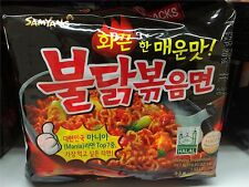 Samyang Super Spicy Hot Chicken Ramen Noodles (Korean Fire Noodle Challenge) X5