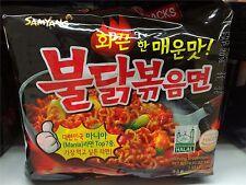 Samyang Super Spicy Hot Chicken Ramen Noodles (Korean Fire Noodle Challenge) X5