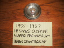 1955-1957 PACKARD GENUINE FACTORY STEERING WHEEL HORN CENTER CAP FREE SHIPPING!