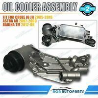 for Holden Cruze Astra Barina TM Trax 2007-2018 Oil Cooler Assembly AU Stock