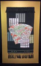Nishiki Asian Brocade Fabric Wall Art Tatsumura Institute of Textile Art Kyoto