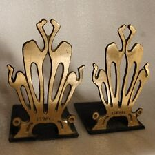 Vintage ART Brass Design Bookend Made in ISRAEL Judaica 4 Camels 2pcs. Bookends
