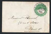 EGYPTE OLD POST LETTER CAIRE   TO PARIS