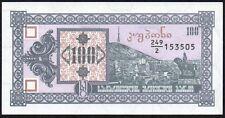 1993 GEORGIA 100 LARIS BANKNOTE * 249/2 153505 * gEF * P-38 *