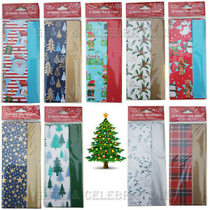8 x Christmas Tissue papers Luxury Gift Wraping Acid Free Xmas Gift 50 x 70