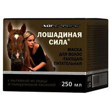Horse Force nahrhafte Haarmaske Hyaluronsäure Paprikaextrakt 250ml Haarpflege